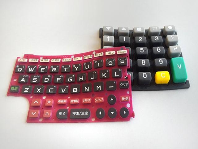 tastiere-silicone-14